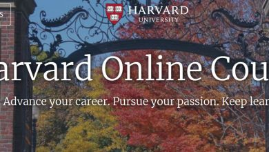 Photo of Harvard University Free Online Courses 2020