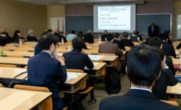 Photo of Special Scholarship Program 2022: Kochi University of Technology in Japan