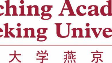 Photo of Fully-funded Yenching Academy Scholarship at Peking University 2022,China