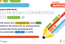 Photo of SME Youth Essay Competition 2021: Opportunity for young writers. Awesome prices to be won
